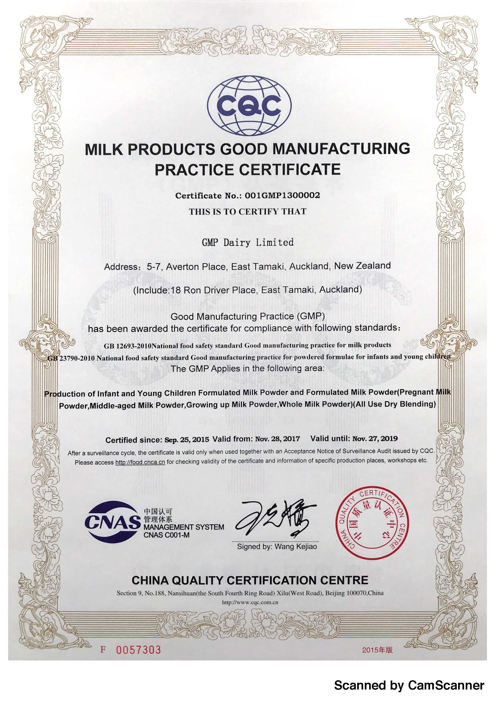 CQC GMP Certificate_Page_2