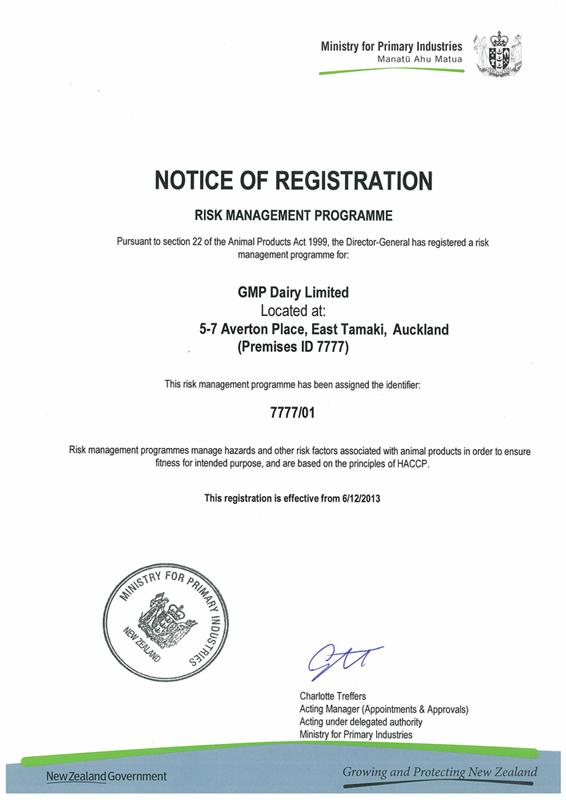 RMP certificate web