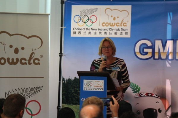 Councilor Penny Webster - Chair of Finance and Performance Committee speech
