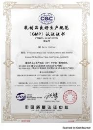 CQC GMP Certificate_Page_1